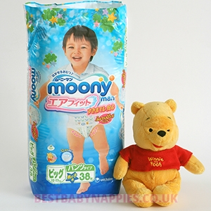 Moony boys Panties BL (12-17 kg)