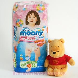 Moony girls Panties BL (12-17 kg)