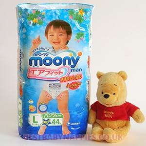 Moony boys Pants L (9-14kg)