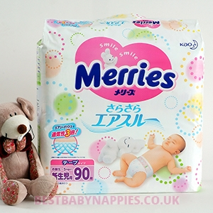 Merries NewBorn (0-5 kg)