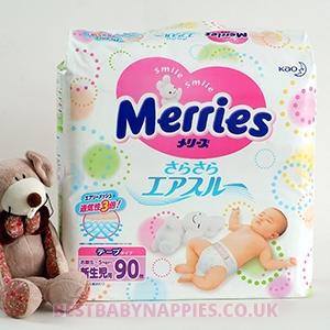 Merries NewBorn (0-5 kg)
